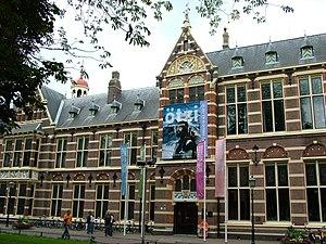 Drents Museum - Drents Museum in 2005