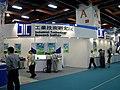 2007TaitronicsAutumn ITRI.jpg