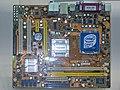 2008Computex Foxconn G31MG.jpg