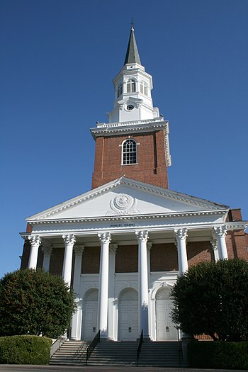 English: Binkley Chapel at the Southeastern Ba...