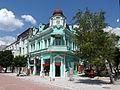 20140610 Varna 09.jpg