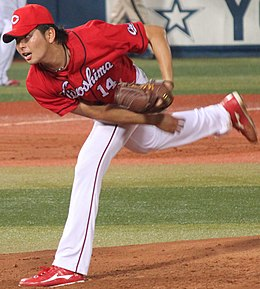 20140906 Daichi Osera, pitcher of the Hiroshima Toyo Carp, at Yokohama Stadium.JPG