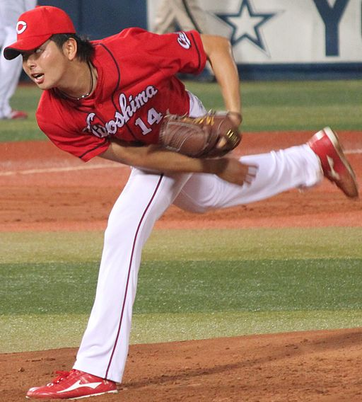 20140906 Daichi Osera, pitcher of the Hiroshima Toyo Carp, at Yokohama Stadium