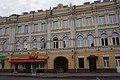 2015 Київ (137).jpg