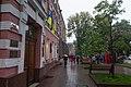 2017-05-13 27-A Khreshchatyk Street, Kiev.jpg