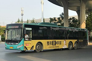 20190709 Yutong ZK6140CHEVG1 on Zhengzhou Bus Route 85 01.jpg