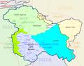 2020 Kashmir map.png