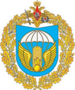 242nd Training Centre - Image: 242УЦ