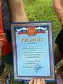 25 Saltykovsky Marathon 13.jpg