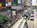 26Aug2007 protest Hong Kong.jpg