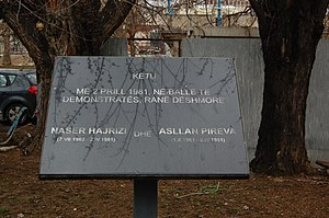 1981 protests in Kosovo - Memorial to two of the dead
