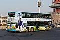 3838579 at Qianmen (20201211145341).jpg