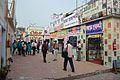 40th International Kolkata Book Fair - Milan Mela Complex - Kolkata 2016-02-02 0482.JPG