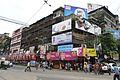 44 Strand Road - Kolkata 2016-10-11 0592.JPG