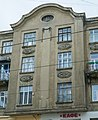 46-101-1839.житловий будинок. Хмельницького,3.jpg
