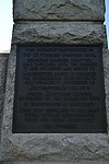 4th-NY-Cav-Monument-detail1.jpg