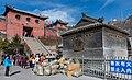 50397-Taishan.jpg