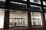 51st St 6th Av td 11 - Neuberger Berman (1290 6th Avenue).jpg