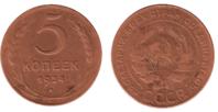 5Kopek1924.PNG