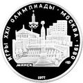 5 рублей Мінськ.PNG
