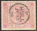 5s Hull 1878 telegraph stamp.JPG