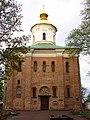 80-382-0061 Михайлівський собор Видубицького монастиря.jpg