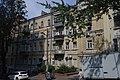 80-382-0183 Kyiv SAM 7261.jpg