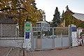80-391-5001 Botanical garden RB 18.jpg