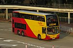 8045 at Western Harbour Crossing Toll Plaza (20190616182511).jpg