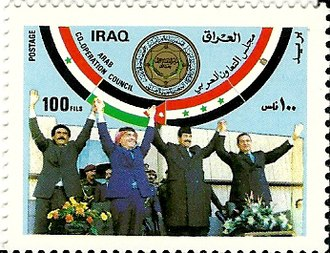 Arab Cooperation Council - Baghdad, February 16th of 1989, on an Iraqi stamp: the Arab leaders Salih of (North) Yemen, Husain I. of Jordan, Saddam Hussein of Iraq and Mubarak of Egypt (f.l.t.r.) after they established the ACC