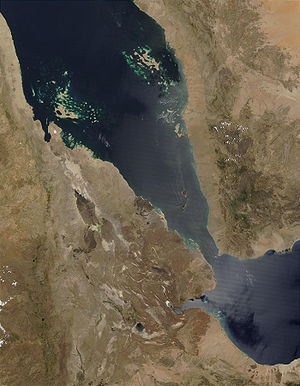 Afar Triangle - MODIS satellite image of the Afar Depression and surrounding regions of the Red Sea, Gulf of Aden, Arabia, and the Horn of Africa