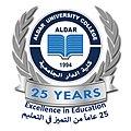 ALDAR University College.jpg