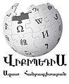 ARMENIANWIKI1.jpg