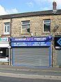 A ^ S Secondhand Furniture - Huddersfield Road - geograph.org.uk - 1834840.jpg