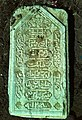 A 1872 (1208 SH) Tombstone, Borjeleh, Azna, Iran.jpg