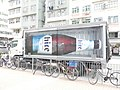 A truck with Hite Brewery.jpg