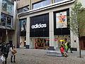 Adidas shop, Albion Street, Leeds (12th April 2014).JPG