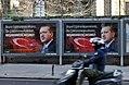Advertisement with Recep Tayyip Erdoğan (2), Istanbul.jpg
