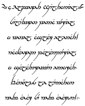 """A Elbereth Gilthoniel - The long version of """"A Elbereth Gilthoniel,"""" also known as """"Aerlinn in Edhil o Imladris (Hymn of the Elves of Rivendell),"""" written in Tengwar script using the mode of Beleriand."""