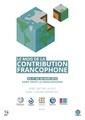 Affiche - Le mois de la contribution Francophone 2016.pdf