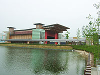 Aichi Pavilion Nagakute.jpg
