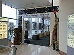 Airport Gallery (Hakodate Airport).JPG