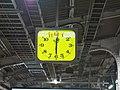 Akihabara station (smc takumar 55mm f1.8) (39759846193).jpg