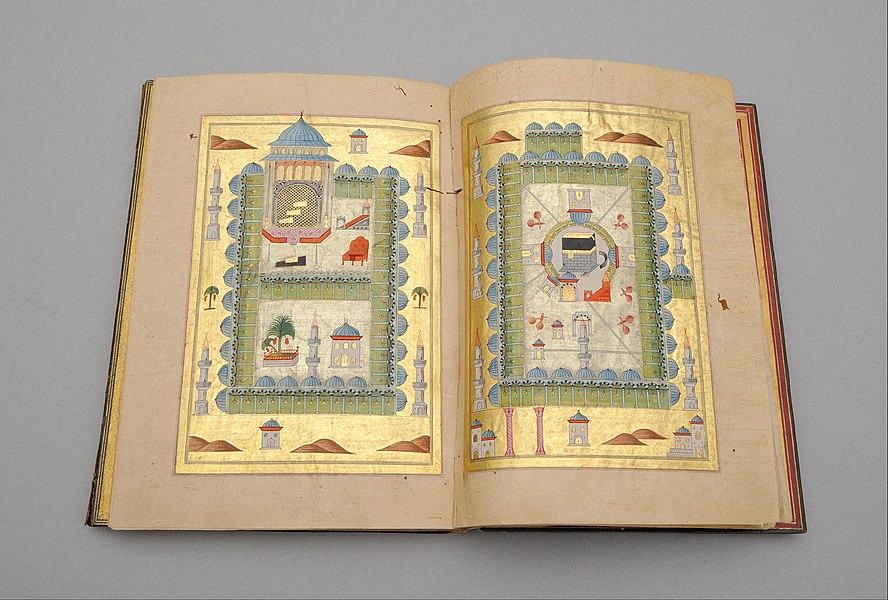 islamic art - image 5
