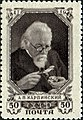 Aleksandr Petrovich Karpinsky-USSR-stamp-1947.jpg