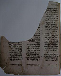 Jeremiah 32 Book of Jeremiah, chapter 32