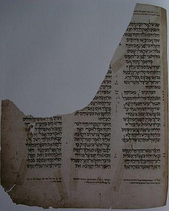 Jeremiah 31 - Image: Aleppo fascimile Jeremiah cropped