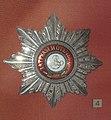 Alexander I' Order of St. Alexander Nevsky (Kremlin) by shakko 01.jpg