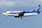 All Nippon Airways Boeing 737-500 JA8419 NRT (16694452175).jpg