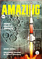 Amazing science fiction stories 195907.jpg
